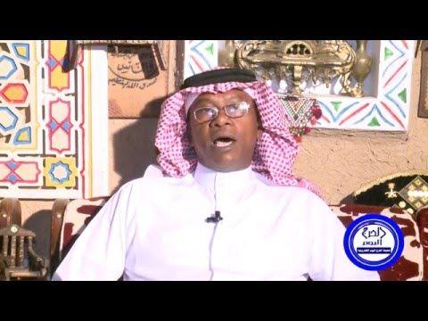 شاهد الحلقة الرابعة من برنامج في سطور مع التراثي صالح العطروزي بـ #الخرج