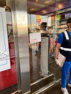 لجنة الأسواق والمحلات التجارية تغلق أحد الهايبرات الغذائية لثبوت حالة مصابة بفايروس كورونا