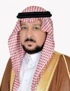 معالي مدير جامعة الامير سطام يشيد بكلمة خادم الحرمين الشريفين في قمة مجموعة العشرين