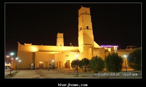 جامع الملك عبدالعزيز