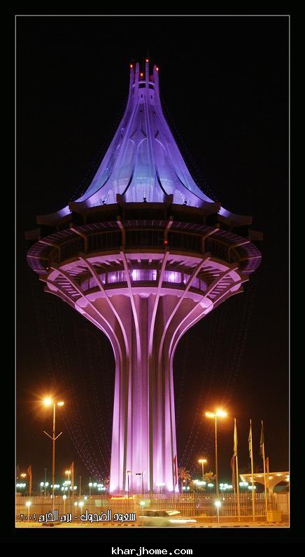برج الخرج جديدة