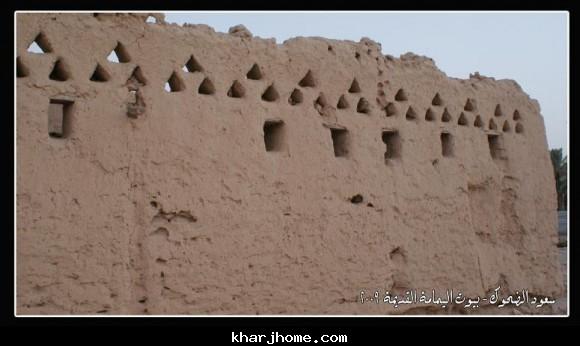 بيوت اليمامة القديمة – شموح