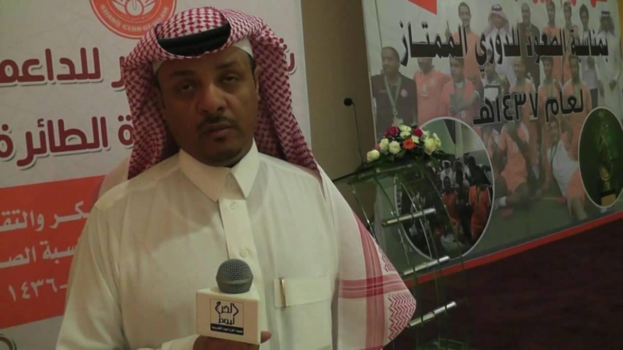 حفل صعود طائرة الشرق للدوري الممتاز ١٤٣٧ هـ