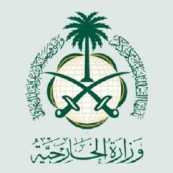 إعلان نتائج القبول الموحد للطلاب والطالبات في جامعات الرياض وكلياتها التقنية