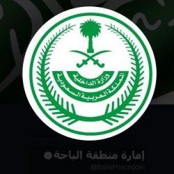 شركة تطبيق كيان السعودية تتبرع لجمعية إمداد الصحية بنقل مرضى غسيل الكلى لمدة 3 شهور مجاناً