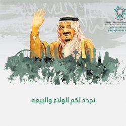 انطلاق فعاليات مهرجان الملك عبدالعزيز للصقور.. و21 مليون ريال جوائز المسابقات