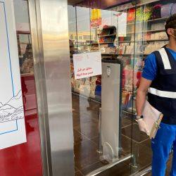 بالصور.. إغلاق ثلاث محال تجارية لثبوت وجود حالات مصابة بفايروس كورونا