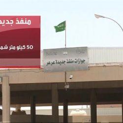 بالصور.. مجلس صلح في رؤية سمو سيدي ولي العهد للتسامح