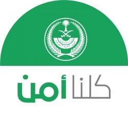 شاهد.. شرطة الرياض تقبض على 5 أشخاص امتهنوا نشل وسرقة المارة وسائقي تطبيقات التوصيل