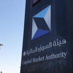 جامعة سطام توقع مذكرة تعاون مع الأكاديمية المالية