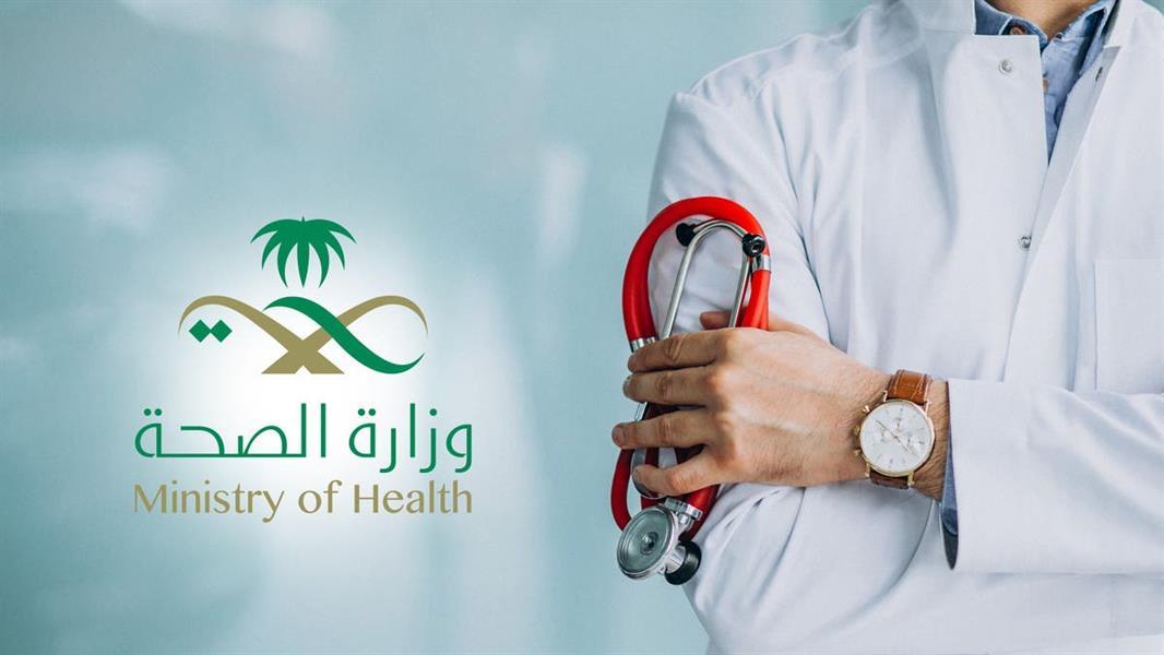 """""""الصحة"""" تحدد 2 مارس من كل عام يوما لـ""""شهيد الصحة"""""""