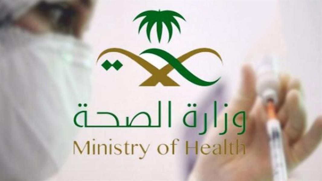 """""""الصحة"""" تعلن عن التوسع في حملة التطعيم ضد كورونا وإمكانية الحجز مباشرة لتلقي اللقاح"""