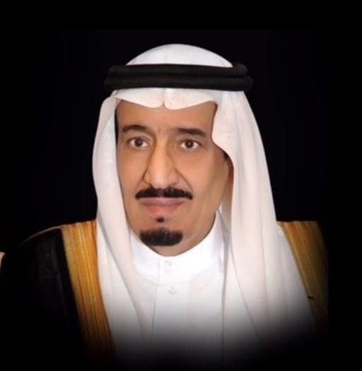 أمر ملكي بتعيين الأمير سعود بن عبدالمحسن سفيرًا لدى البرتغال بمرتبة وزير