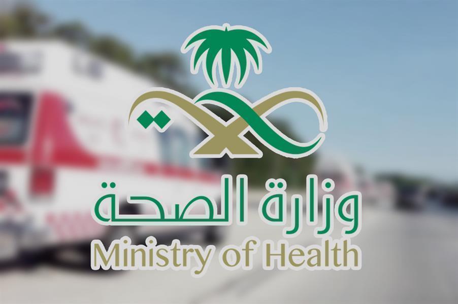 """""""الصحة"""": أكثر من 7 آلاف جرعة من لقاح """"كورونا"""" تم تقديمها حتى الآن"""