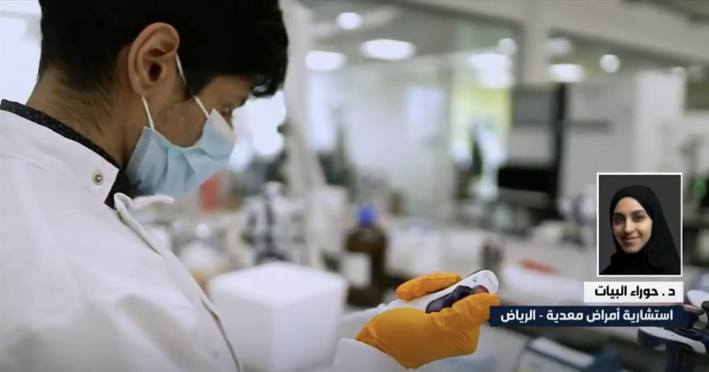 """بالفيديو.. استشارية أمراض معدية تُعلق على انخفاض أعداد الإصابة بـ""""كورونا"""""""