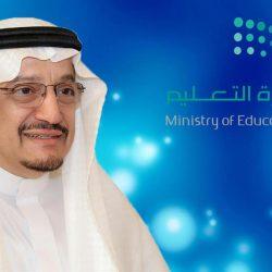 """""""الوزراء"""" يعقد جلسته برئاسة خادم الحرمين ويتخذ عددًا من القرارات"""