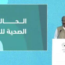 حالة الطقس المتوقعة ليوم غدٍ في مناطق المملكة