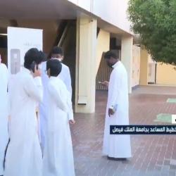 بالصور.. صلح في برنامج ولي العهد للتسامح بين مواطنيين ومقيم