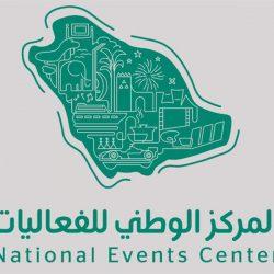شاهد.. مطار دبي يستقبل السعوديين بالهدايا والأغاني احتفالًا باليوم الوطني
