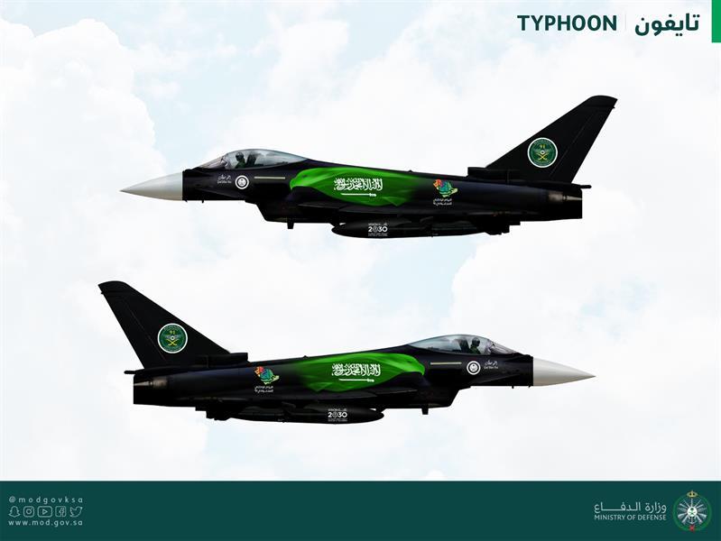 """""""الدفاع"""" تكشف عن هوية الطائرات المشاركة في احتفالات اليوم الوطني الـ91"""