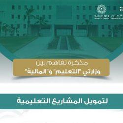 """""""غرفة الخرج"""": غدًا طرح 1800 فرصة وظيفية بمدينة السيح"""