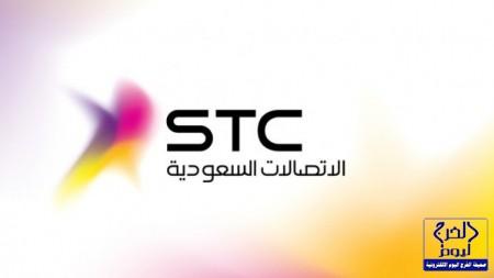 """""""الجوازت"""": خدمة جديدة لإيصال وثائق السفر والإقامات عبر البريد السعودي مجاناً"""