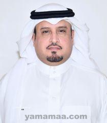 تكليف د. فهد بن حماد التميمي وكيلا مساعدا في التعليم العام