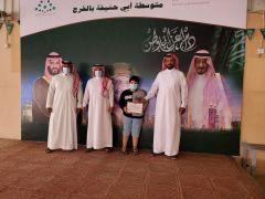 بالصور.. تكريم  للطلاب المتميزين والمتفاعلين في مادة التربية البدنية في متوسطة الإمام أبي حنيفة بالخرج