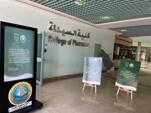 هيئة الخرج تعرض محتوى حملة (بلداً آمناً) في جامعة الأمير سطام