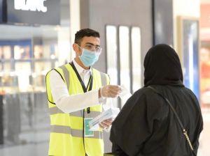 مستشفى #الدلم يفتح باب التطوع الصحي للراغبين من اهالي المحافظة
