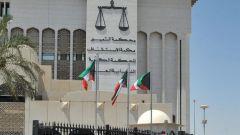 تأجيل محاكمة مسؤول كويتي خطف شاباً واعتدى عليه