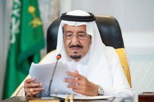 إعفاء توفيق الربيعة من منصبه وتعيينه وزيراً للحج والعمرة.. وفهد الجلاجل وزيراً للصحة