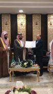 بالصور.. السفير اليمني في السعودية يشيد ببرنامج سمو سيدي ولي العهدللتسامح