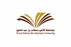 جامعة الأمير سطام تعقد لقاءً تعريفيا عن تخصصات الجامعة لطلاب برنامج اللغة الإنجليزية الصيفي للمرحلة الثانوية بمحافظة الخرج