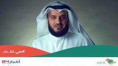 شاهد.. مشايخ وفنانون كويتيون يتغنّون بالسعودية في يومها الوطني