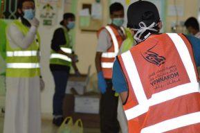 """5 آلاف متطوع يشاركون في 150 فعالية.. و5 مبادرات ضمن """"يوم التطوع السعودي"""""""