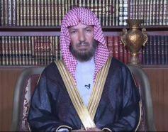 """بالفيديو.. الشيخ """"الشثري"""" يوضح شروط وإجراءات الطلاق في الشرع"""