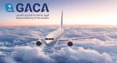 """""""الطيران المدني"""": اكتمال الربط الإلكتروني لإصدار بطاقة صعود الطائرة للرحلات الداخلية بالحالة الصحية في """"توكلنا"""""""