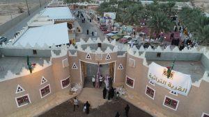 الخرجي يؤسس قرية الخرج التراثية وسط إقبال الأهالي