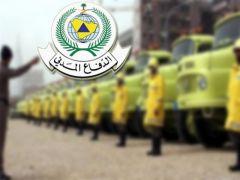 """""""الدفاع المدني"""" يبدأ بث الرسائل التجريبية من المنصة الوطنية للإنذار المبكر لسكان الرياض"""