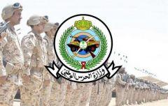 """""""الحرس الوطني"""" تدعو لتحديث بيانات المسجلين السابقين في موقع التجنيد الإلكتروني"""