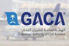 """تشمل 10 آلاف وظيفة.. """"الطيران المدني"""" يعلن مبادرة توطين وظائف قطاع النقل الجوي"""
