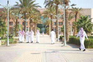 """توجيهات من """"التعليم"""" بحث طلاب الجامعات الحكومية على الالتزام بالزي الرسمي خلال الدوام الجامعي"""