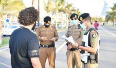 """""""شرطة عسير"""": ضبط 28 مصاباً بكورونا خالفوا تعليمات العزل والحجر الصحي المؤسسي للقادمين من الخارج"""