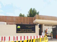 المحكمة الجزائية المتخصصة تحدد موعداً للنظر في الدعوى المقامة ضد المتهم محمد الصيعري