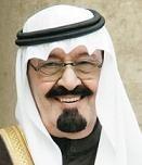 خادم الحرمين الشريفين يوجه بإيداع 10 آلآف مليون ريال لبنك التسليف والإدخار السعودي