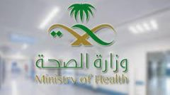 """""""الصحة"""": تسجيل 14 وفاة و1079 إصابة جديدة بفيروس """"كورونا"""" وشفاء 1214 حالة"""