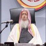 مفتي المملكة يحاضر في المنهج النبوي في الدعوة