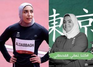 """الأميرة ريما بنت بندر تعلق على مشاركة """"الدباغ"""" و""""القحطاني"""" بأولمبياد طوكيو"""