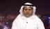 بالفيديو.. رئيس لجنة الاحتراف يوضح مدى إمكانية تسجيل نادي النصر لاعباً بديلاً للاعبه المصاب